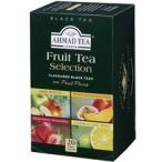 AHMAD TEA フルーツセレクション 2g 1パック(20バッグ)