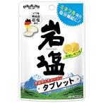 扇雀飴本舗 岩塩タブレット レモン味 36g 1袋