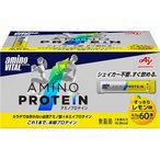 味の素 アミノバイタル アミノプロテイン レモン味 1パック(60本)