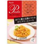ハチ食品 パスタボーノ ほぐし蟹と完熟トマトのかにクリームソース 110g 1食