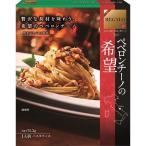 日本製粉 REGALO ペペロンチーノの希望 75.3g 1食