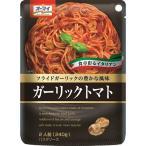 日本製粉 オーマイ ガーリックトマト 240g 1パック