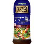 日本製粉 オーマイPLUS アマニ油(オイル)入り ドレッシング 和風たまねぎ 150ml 1本