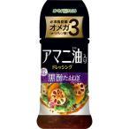 日本製粉 オーマイPLUS アマニ油(オイル)入り ドレッシング 黒酢たまねぎ 150ml 1本