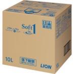 Yahoo!ぱーそなるたのめーるライオン ソフトインワン コンディショナーインシャンプー サラサラ 業務用 10L 1箱 (お取寄せ品)