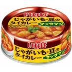 いなば食品 じゃがいも・豆のタイカレー(マッサマン) 125g 1缶