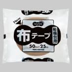 TANOSEE 布テープ 軽梱包用 50mm×25m 1巻