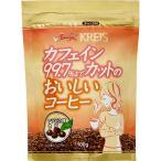 クライス カフェ ジャパン カフェイン99.7%カットのおいしいコーヒー 100g ジッパーパック 1パック