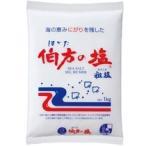 伯方塩業 伯方の塩 1kg 1袋