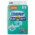 ピジョンタヒラ ハビナース 尿とりパッド 横モレ防止超高立体ギャザー 男性用 1パック(48枚)