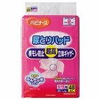 ピジョンタヒラ ハビナース 尿とりパッド 横モレ防止超高立体ギャザー 女性用 1パック(48枚)