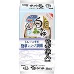 テーブルマーク たきたてご飯 新潟県産こしひかり白がゆ 250g 1パック(3食)