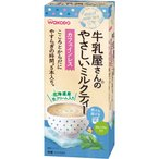 アサヒグループ食品 WAKODO 牛乳屋さんのやさしいミルクティー カフェインレス スティック 1箱(5本)