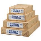 セキレイ 板目表紙70 B5判 業務用パック ITA70F 1パック(100枚)