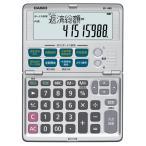 カシオ 金融電卓 12桁 折りたたみタイプ BF-480-N 1台