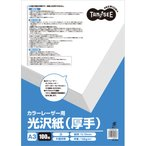 TANOSEE カラーレーザープリンタ用 光沢紙(厚手) A3 1冊(100枚)
