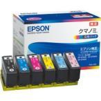 エプソン インクカートリッジ クマノミ 6色パック KUI−6CL 1箱(6個:各色1個)
