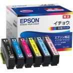 エプソン インクカートリッジ イチョウ 6色パック ITH−6CL 1箱(6個:各色1個)