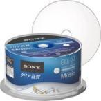 ソニー 録音用CD−R 80分(700MB) ホワイトワイドプリンタブル スピンドルケース 50CRM80HPWP 1パック(50枚)