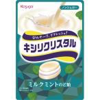 春日井製菓 キシリクリスタル ミルクミントのど飴 71g 1袋