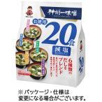 神州一味噌 おみそ汁 お徳用 減塩 5種 1パック(20食)