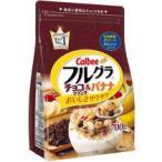 カルビー フルグラ チョコクランチバナナ味 700g 1袋