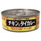 いなば食品 チキンとタイカレー イエロー 115g 1缶