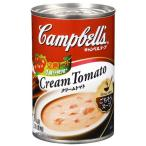 SSK キャンベル クリームトマト 305g 1缶