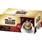 UCC ゴールドスペシャル ドリップコーヒー アソートパック 8g 1箱(25袋)