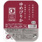 ウーケ ふんわりごはん 北海道ゆめぴりか 200g 1パック(3食)