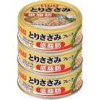 いなば食品 とりささみフレーク 70g/缶 1パック(3缶)