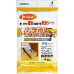 アズマ工業 防虫シート ムシアウトH タンス用 CH876 1パック(4枚)(お取寄せ品)