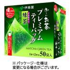 伊藤園 よく出るおいしいプレミアムティーバッグ 抹茶入り緑茶 1.8g 1箱(50バッグ)