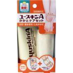 ユースキン製薬 ユースキンA かかとケアセット 60g 1パック (お取寄せ品)