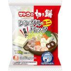佐藤食品 サトウの切り餅 シングルパックミニ 100g 1パック