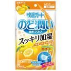 白元アース 快適ガードのど潤いぬれマスク スッキリ加湿 ゆずレモン レギュラー 1パック(3枚) (お取寄せ品)