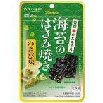 カンロ 海苔のはさみ焼き わさび味 4g 1袋