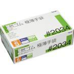 川西工業 天然ゴム極薄手袋 粉なし S #2034 1箱(100枚)