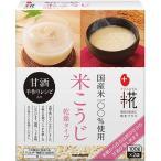 マルコメ プラス糀 国産米使用 米こうじ 100g/袋 1箱(2袋)