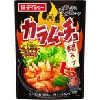 ダイショー コイケヤ監修 カラムーチョ鍋スープ ホットチリ味 辛さ5倍 580g 1個