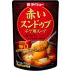 ダイショー 赤いスンドゥブチゲ用スープ 辛口 300g 1個