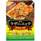 日本製粉 オーマイ ラザニエッテ チリトマト 320g