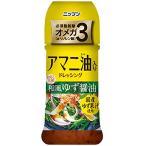 日本製粉 オーマイPLUS アマニ油(オイル)入り ドレッシング 和風ゆず醤油 150ml 1本