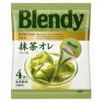 AGF ブレンディ ポーション 抹茶オレベース 20g 1パック(4個)