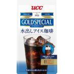 UCC ゴールドスペシャル コーヒーバッグ 水出しアイスコーヒー 1袋(4バッグ)
