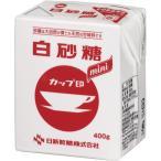日新製糖『白砂糖 ボックスシュガーミニ』