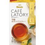 味の素AGF ブレンディ カフェラトリー スティック 芳醇ゆずシトラスティー 1箱(7本)