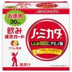 味の素 ノ・ミカタ 顆粒 1箱(30本)
