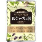 秋山製菓 ミルクハーブのど飴 70g 1袋
