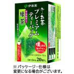 伊藤園 よく出るおいしいプレミアムティーバッグ 抹茶入り緑茶 1.8g 1箱(20バッグ)